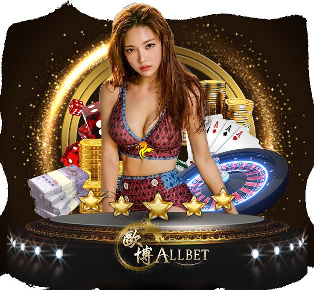 Live Casino Allbet