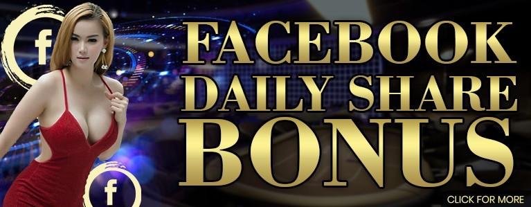 Facebook Daily Share Bonus