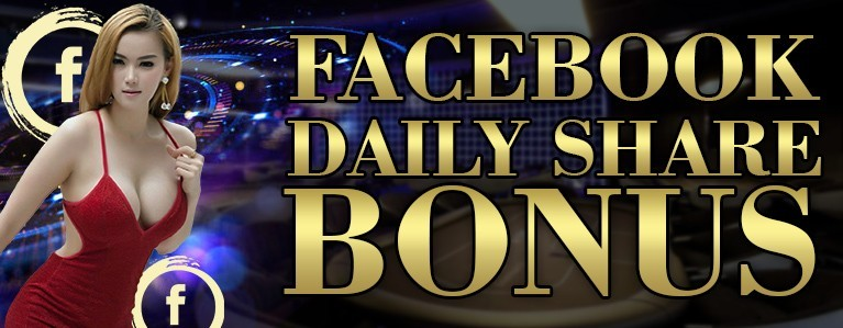 Facebook Daily Share Bonus