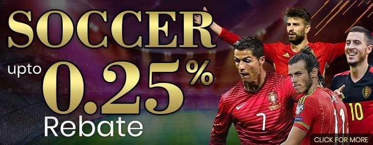 Soccer cash rebate up to 0.25%