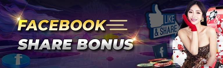 Facebook Share Bonus