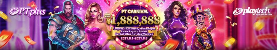 PT Carnival